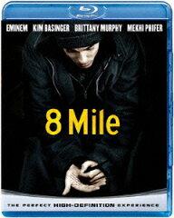 【送料無料】【BD2枚3000円5倍】8 Mile【Blu-ray】 [ エミネム ]
