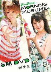 【送料無料】アロハロ! モーニング娘。6期 DVD