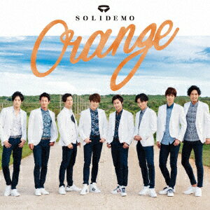 Orange (SOLID盤 CD+DVD)画像