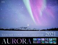 AURORAカレンダー(2021)