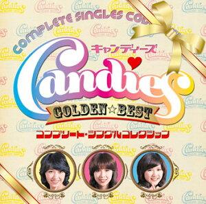 【送料無料】ゴールデン☆ベスト キャンディーズ コンプリート・シングルコレクション