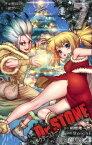 Dr.STONE 7 (ジャンプコミックス) [ Boichi ]