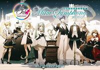 初音ミクシンフォニー〜Miku Symphony2020 オーケストラライブ【Blu-ray】