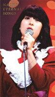 NAOKO ETERNAL SONGS