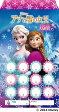 アナと雪の女王 月謝袋 (10枚入り)