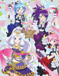 プリパラ Season3 Blu-ray BOX-2