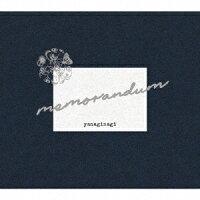 memorandum (初回限定盤 CD+Blu-ray)