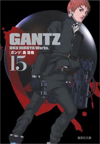 GANTZ(15)画像