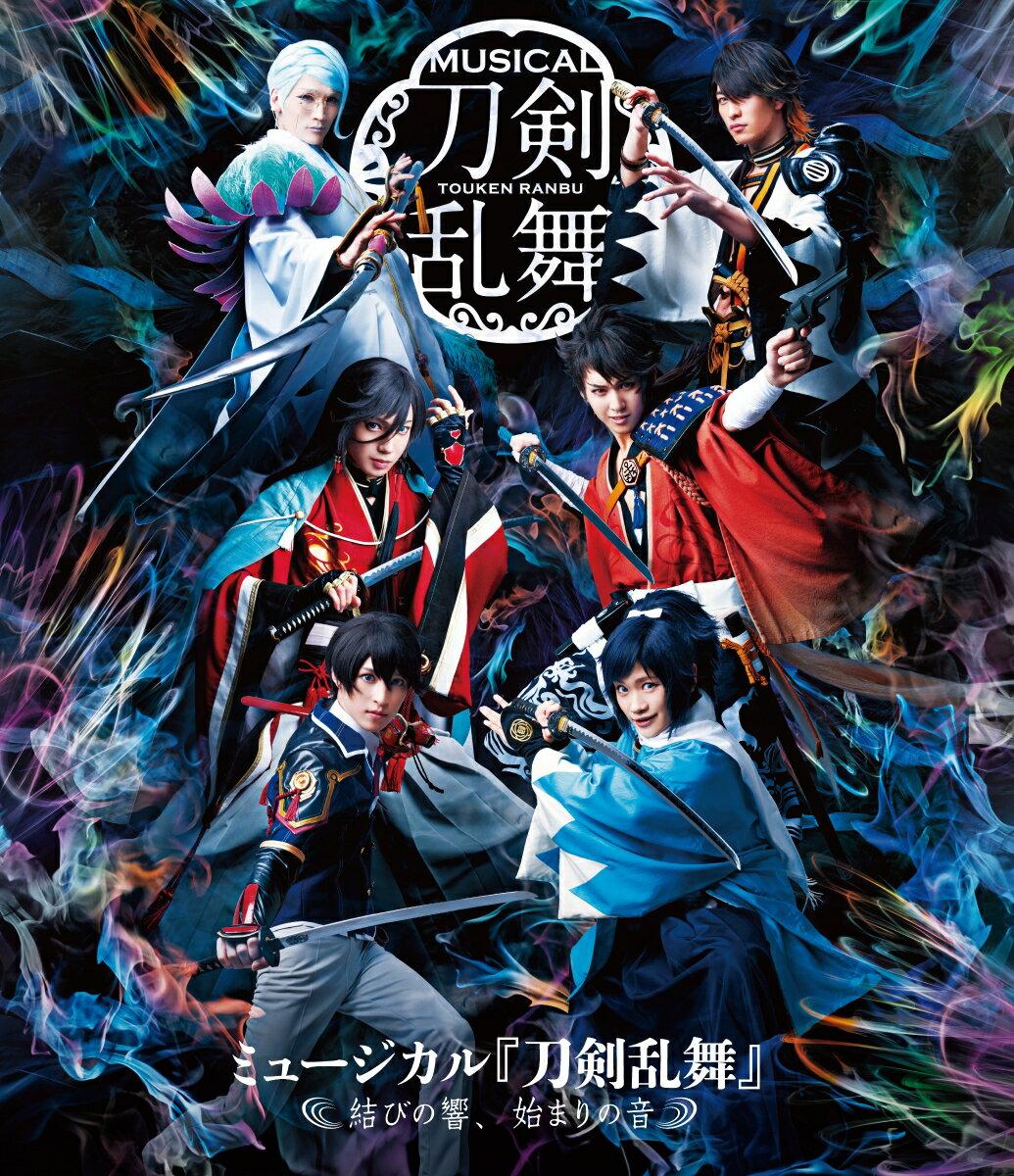 ミュージカル『刀剣乱舞』 〜結びの響、始まりの音〜【Blu-ray】