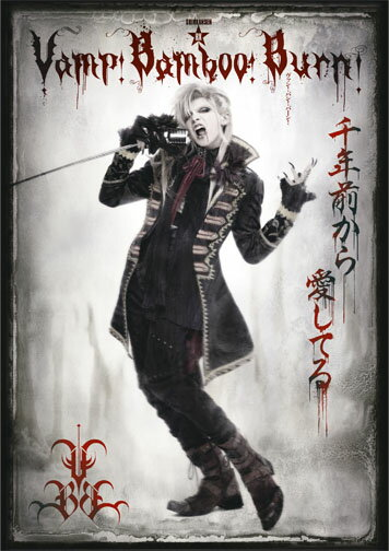 SHINKANSEN☆RX「Vamp Bamboo Burn〜ヴァン!バン!バーン!〜」(DVD3 枚組)