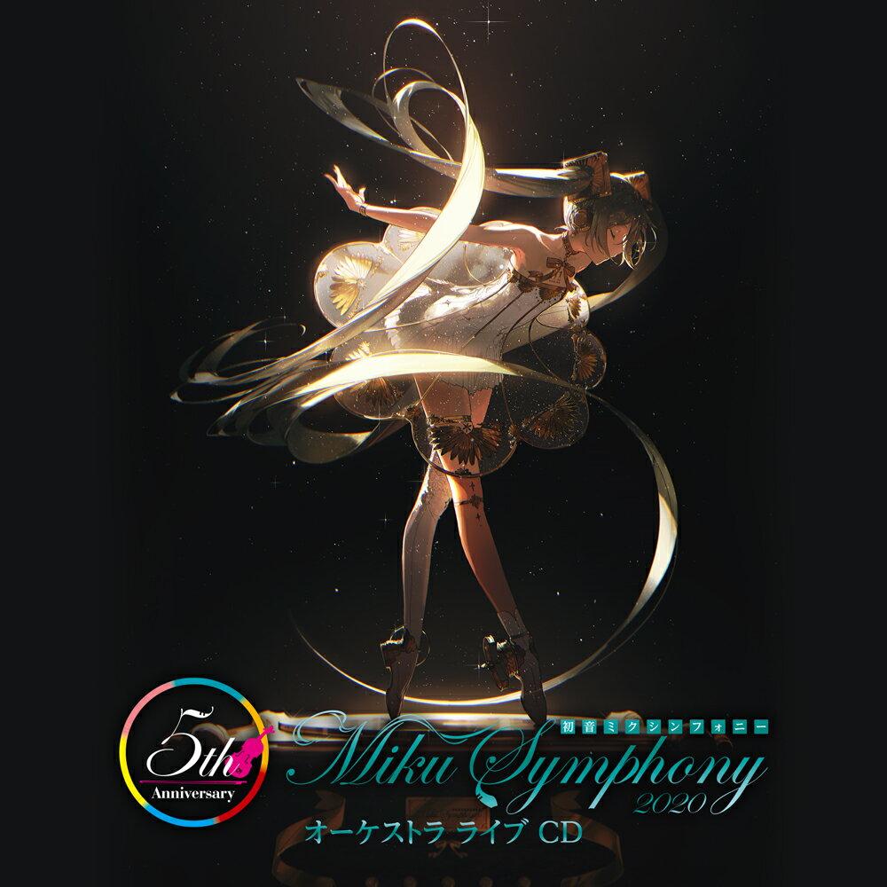 邦楽, ロック・ポップス Miku Symphony2020 CD(A4())