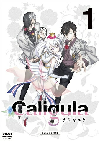 TVアニメ「Caligula-カリギュラー」第1巻画像