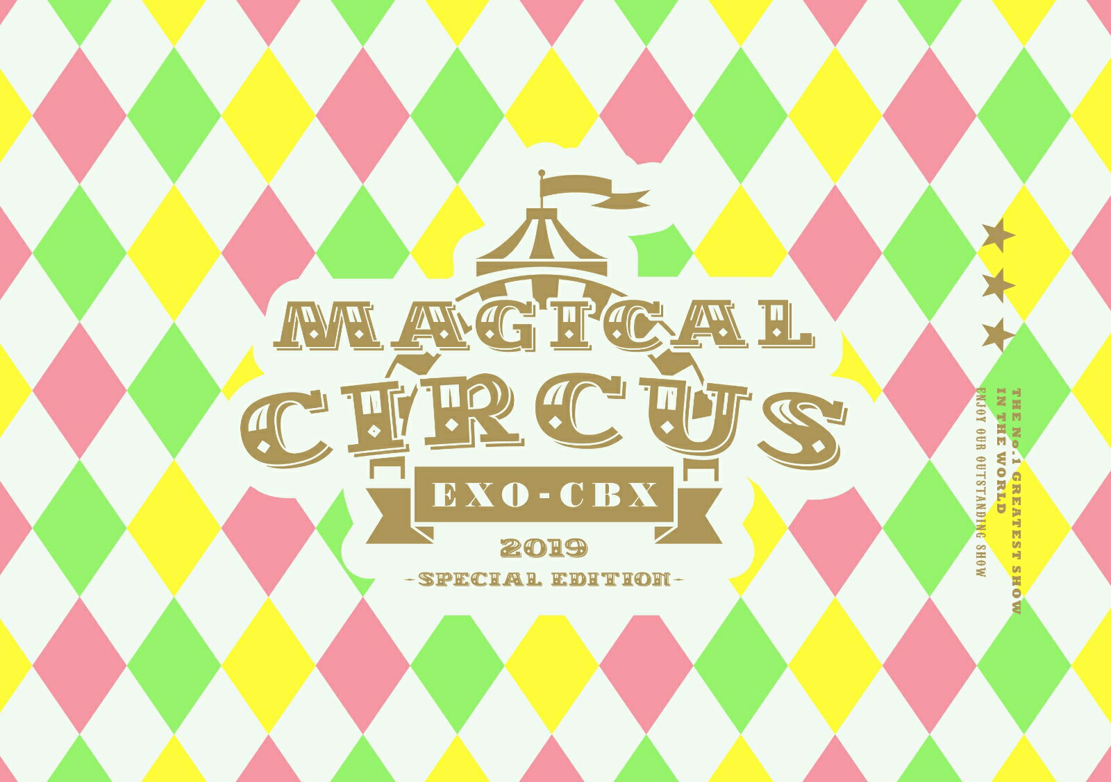 韓国(K-POP)・アジア, 韓国(K-POP)・アジア EXO-CBX MAGICAL CIRCUS 2019 -Special Edition- () EXO-CBX