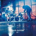 瞬き (初回限定盤 CD+DVD) [ back numbe...