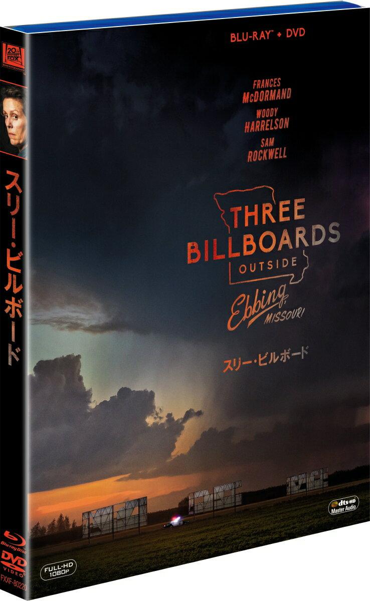 スリー・ビルボード【Blu-ray】