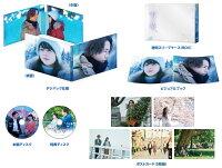 雪の華 ブルーレイ プレミアム・エディション(2枚組)(初回仕様)【Blu-ray】