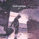 瞬き [ back number ]