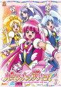 【送料無料】ハピネスチャージプリキュア! Vol.1