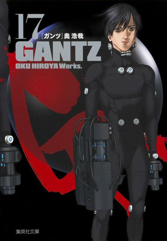 GANTZ 17画像