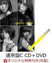 【楽天ブックス限定先着特典】ジワるDAYS (通常盤 CD+DVD Type-C) (生写真付き) [ AKB48 ]