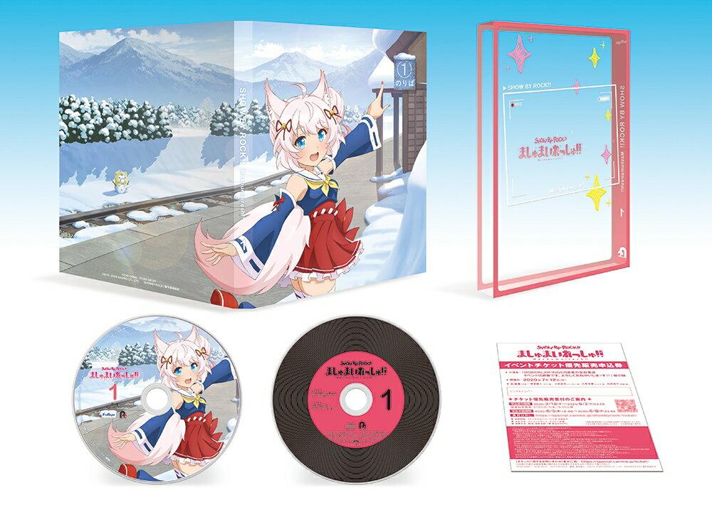 TVアニメ「SHOW BY ROCK!!ましゅまいれっしゅ!!」DVD 第1巻画像