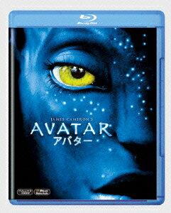アバター 【期間限定】【Blu-ray】画像