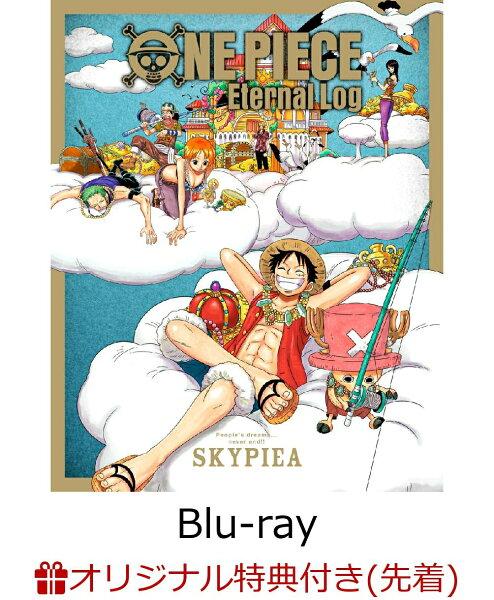 """ブックス 先着特典+先着特典 ONEPIECEEternalLog""""SKYPIEA"""" Blu-ray (缶バッジ(75mm)3"""