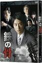 【送料無料】NHK土曜ドラマ 鉄の骨 DVD-BOX [ 小池徹平 ]