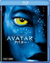 【送料無料】【ベストセラーポイント6倍】アバター【限定版】【Blu-ray】