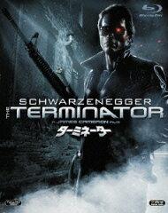 【楽天ブックスならいつでも送料無料】ターミネーター【Blu-ray】 [ アーノルド・シュワルツェ...