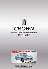 【送料無料】TOYOTA CROWN CM COLLECTION 1963-2010(ミニカー付限定盤)