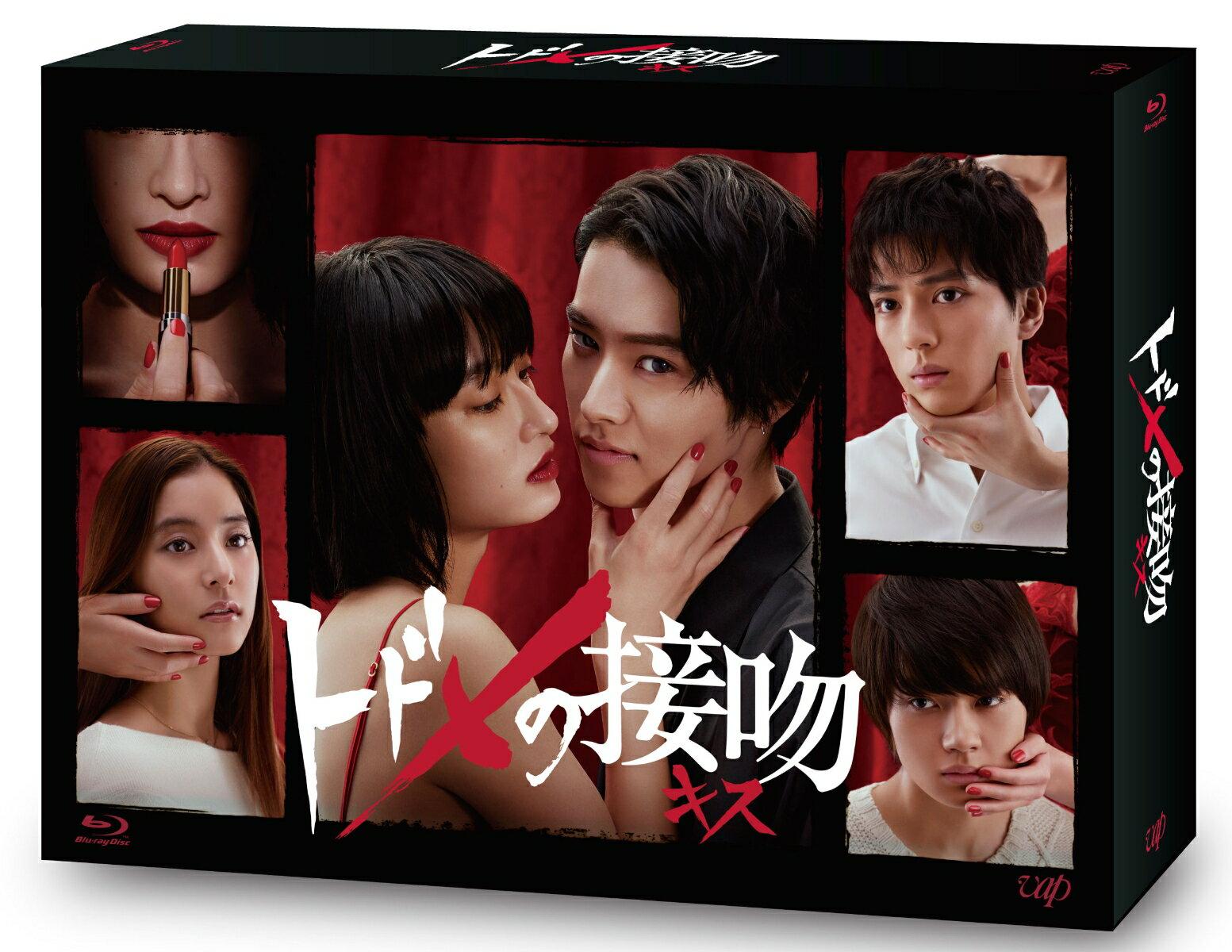 トドメの接吻 Blu-ray BOX【Blu-ray】