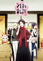 続『刀剣乱舞ー花丸ー』 其の二(初回生産限定版)【Blu-ray】