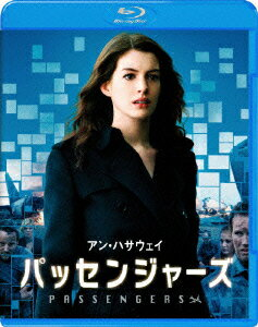 パッセンジャーズ【Blu-ray】 [ アン・ハサウェイ ]