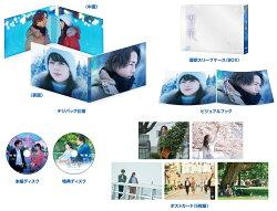 雪の華 DVD プレミアム・エディション(2枚組)(初回仕様)