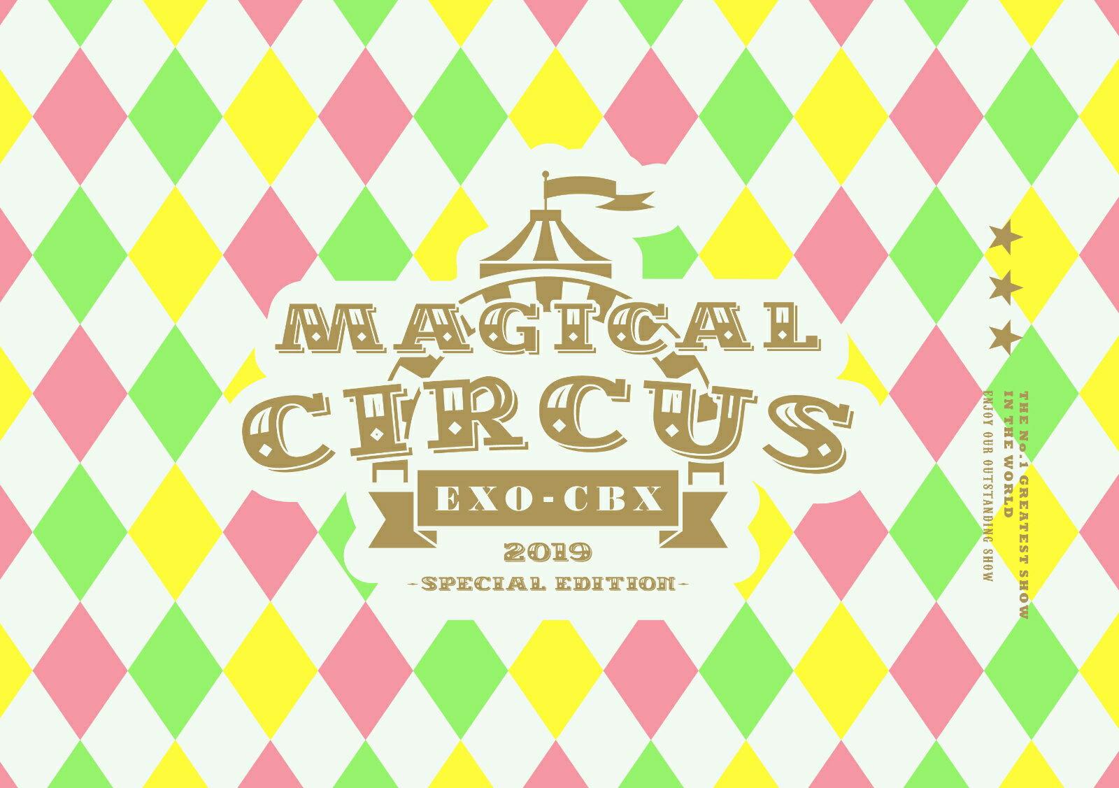 ミュージック, その他 EXO-CBX MAGICAL CIRCUS 2019 -Special Edition- ()Blu-ray EXO-CBX