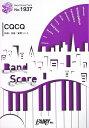 楽天ブックスで買える「CQCQ (Band Score Piece)」の画像です。価格は810円になります。