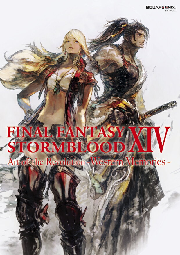 ゲーム, 設定資料集 FINAL FANTASY XIVSTORMBLOOD Art of the SE-MOOK