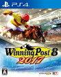 Winning Post 8 2017 PS4版
