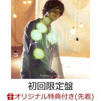 【楽天ブックス限定先着特典】A Walk (初回限定盤 CD+DVD) (複製サイン&コメント入りブロマイド)