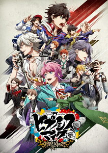 『ヒプノシスマイクーDivision Rap Battle-』 Rhyme Anima 4【完全生産限定版】