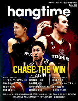 hangtime(Issue 011)