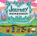 journey (初回限定盤 CD+DVD) [ 赤い公園 ]