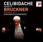 ブルックナー:交響曲第8番(1990年東京ライヴ) [ セルジュ・チェリビダッケ ]