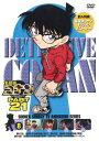 名探偵コナン PART 21 Volume8 [ 高山みなみ...