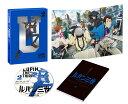 ルパン三世 PART5 Vol.2【Blu-ray】 [ 栗田貫一 ]