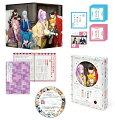 続『刀剣乱舞ー花丸ー』 其の三(初回生産限定版)【Blu-ray】