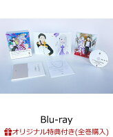 【楽天ブックス限定全巻購入特典】Re:ゼロから始める異世界生活 2nd season 8【Blu-ray】(オリジナルアクリル置き時計)