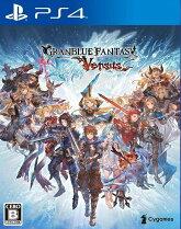本日2/6発売!『グランブルーファンタジー ヴァーサス』PS4