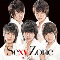 【送料無料】Sexy Zone(初回限定盤A:DVD付)